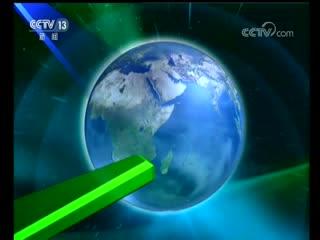 新闻联播:中非能源电力合作加速推进